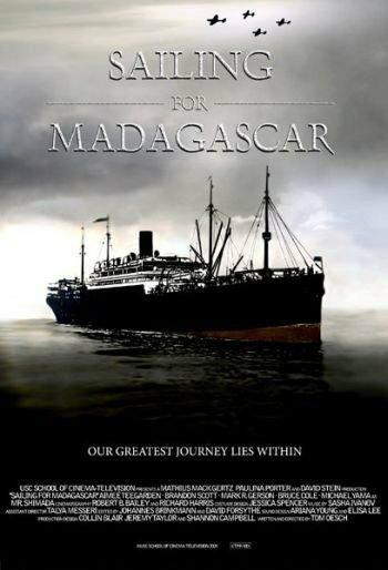 Путь на Мадагаскар