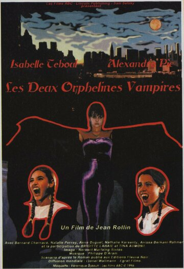 Сиротки-вампиры