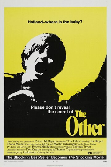 Другой (The Other)