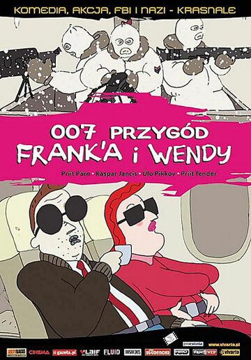 Фрэнк и Венди (2004)