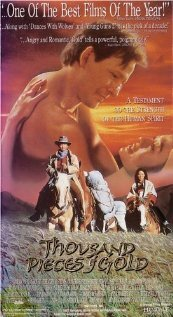 Тысячи слитков золота (1991)