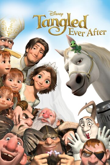���������: ��������� �������� (Tangled Ever After)