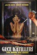 Ночное убийство (1980)