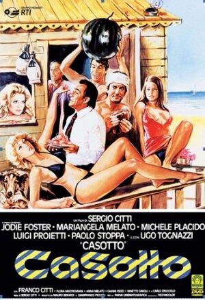 Пляжный домик (1977)