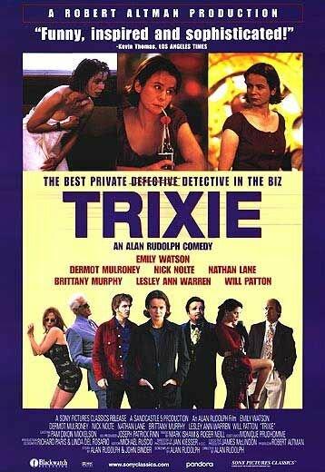 Трикси (Trixie)