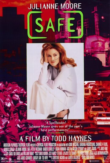 Спасение (1995)