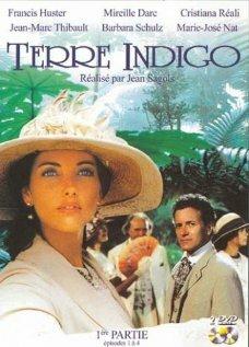 Земля индиго (1996)