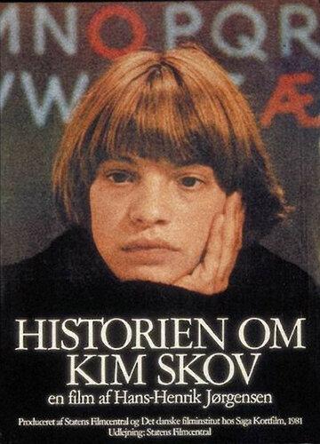 История Кима Скова (1981)