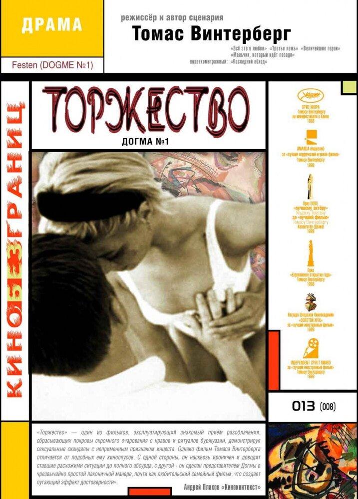 KP ID КиноПоиск 465