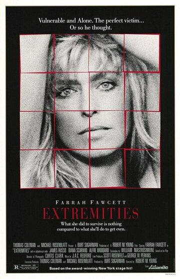 Крайности (1986)