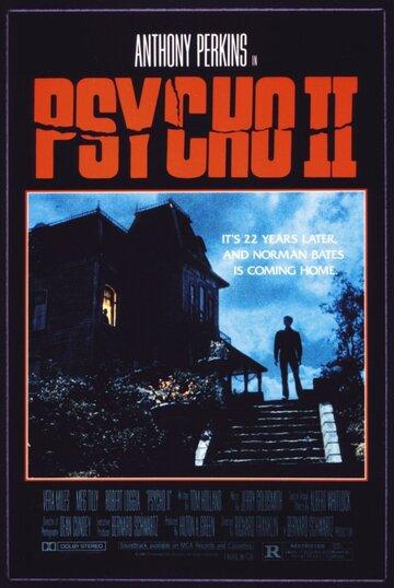 Психо 2 (1983)
