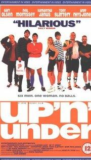 Полный вперед (1998) смотреть онлайн фильм в хорошем качестве 1080p
