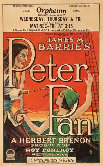Питер Пэн (1924)