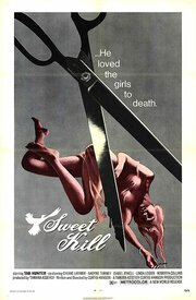 Сладкое убийство (1972)
