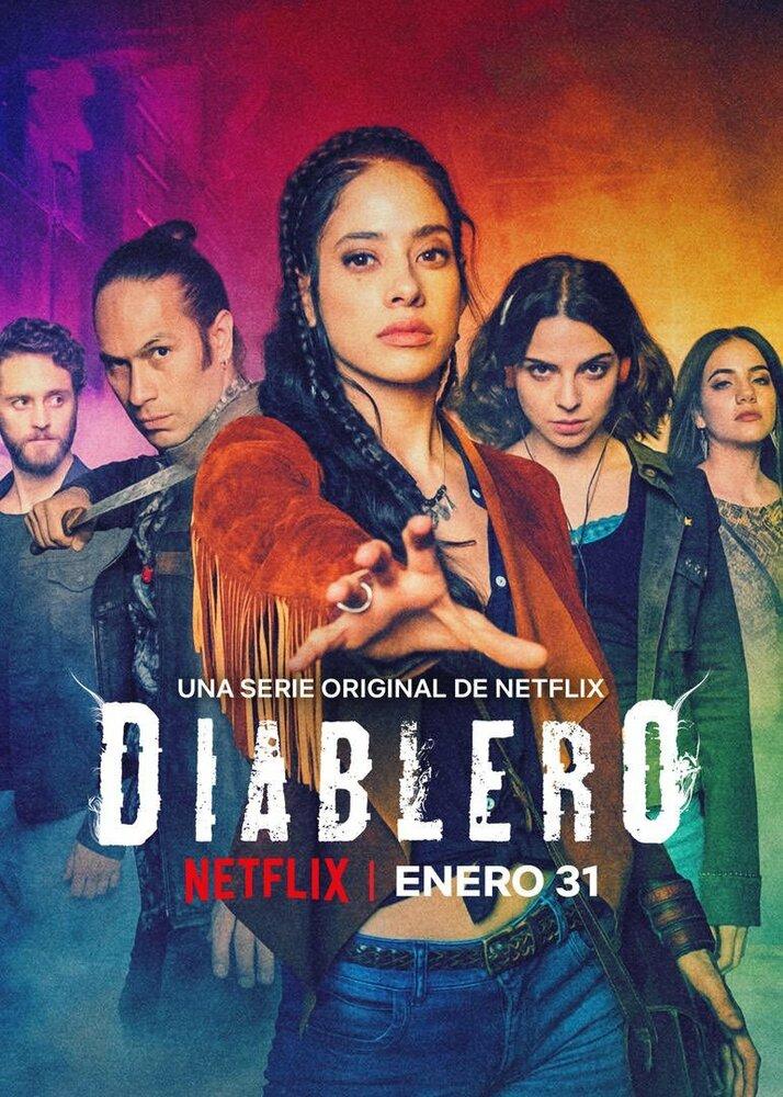 1148801 - Диаблеро ✸ 2018 ✸ Мексика