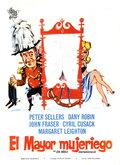 Вальс тореадоров (1962)