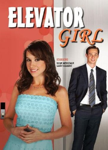 Девушка в лифте (2010)