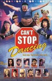 Не могу перестать танцевать (1999)