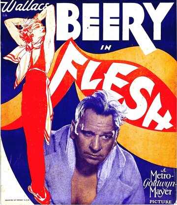 Плоть (1932)