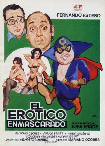 Соблазнитель в маске (1980)