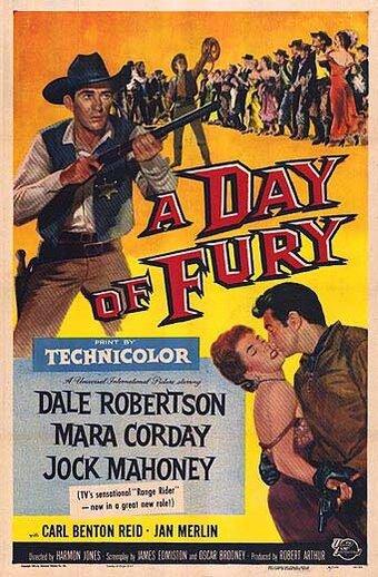 День ярости (1956)