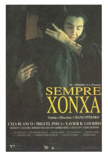 Женщина навсегда (1989)