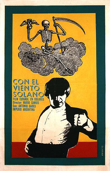 С восточным ветром (1966)
