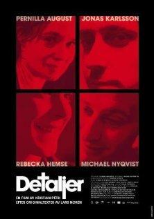 Детали (2003)