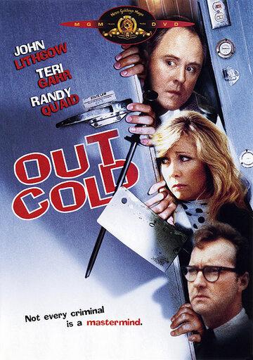 Постер к фильму Замёрзший (1988)