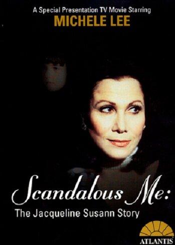Скандальный я: История Жаклин Сьюзанн (Scandalous Me: The Jacqueline Susann Story)