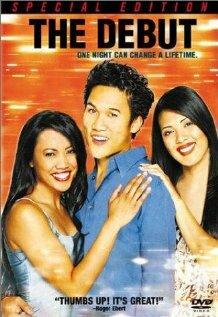 Дебют (2000)