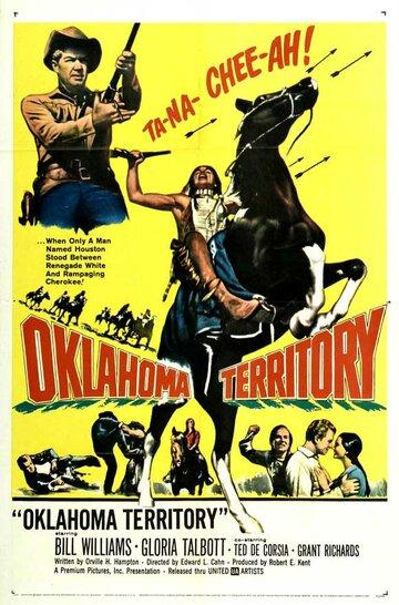 Территория Оклахомы (Oklahoma Territory)