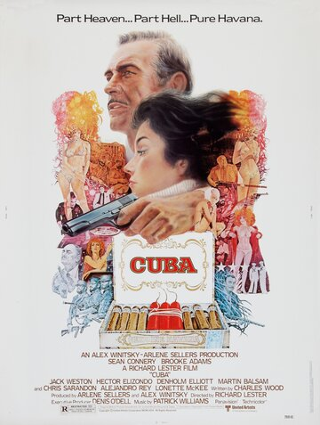 ���� (Cuba)