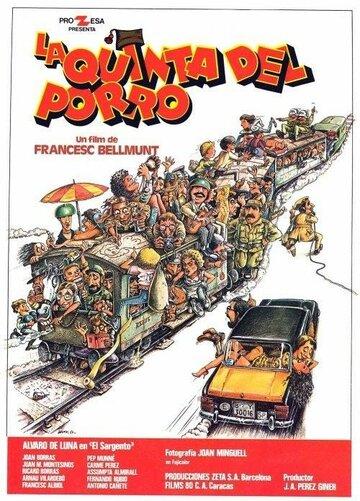 La quinta del porro (1981)