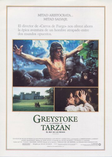 ���������: ������� � �������, ���������� ������� (Greystoke: The Legend of Tarzan, Lord of the Apes)