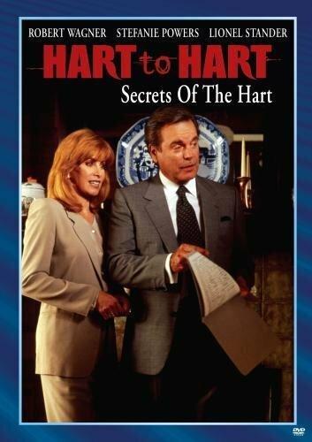 Супруги Харт: Семейные тайны (1995)