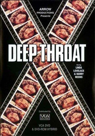 Глубокая глотка / Deep Throat (1972)