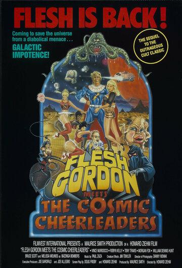 Флеш Гордон 2 (1990) — отзывы и рейтинг фильма