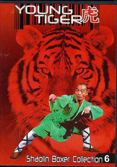 Фильмы Молодой тигр