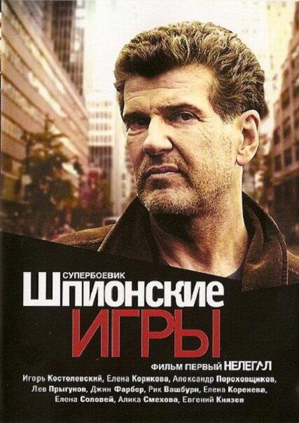 KP ID КиноПоиск 94837