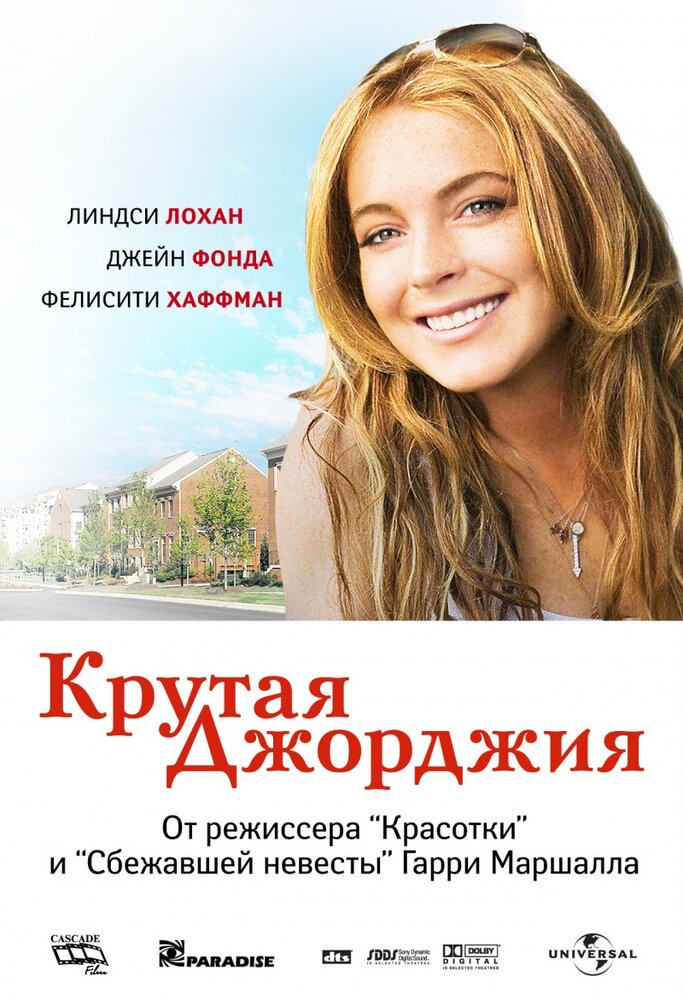 KP ID КиноПоиск 259590