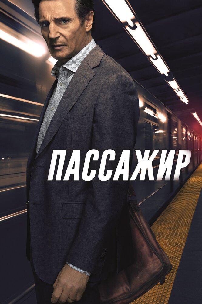 https://www.kinopoisk.ru/images/film_big/497011.jpg
