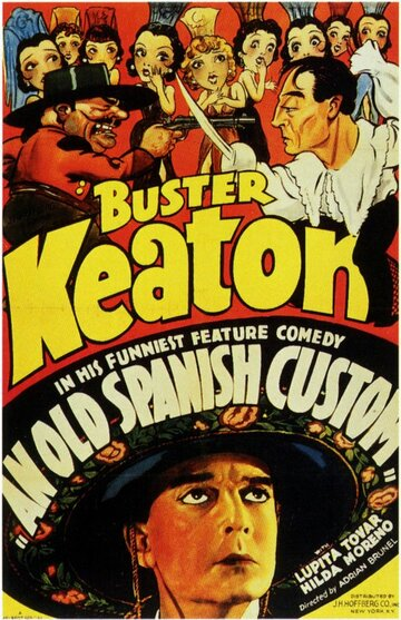 Захватчик (1936)
