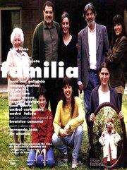Семья (1996)