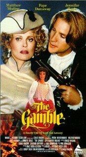 Азартная игра (1988)