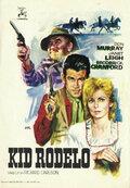 Кровавое золото (1966)