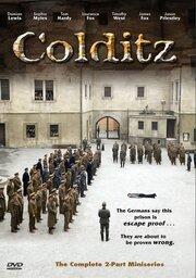 Смотреть онлайн Побег из замка Колдиц