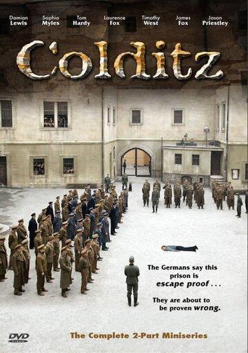 Побег из замка Колдиц (ТВ)