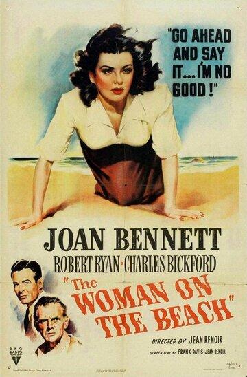 Женщина на пляже (1947)