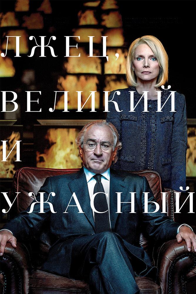 скачать фильм русский фильм пирамида